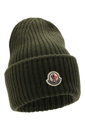 Мужская шапка из шерсти и кашемира MONCLER хаки цвета, арт. G2-091-3B000-48-M1127   Фото 1 (Материал: Шерсть, Кашемир; Кросс-КТ: Трикотаж)