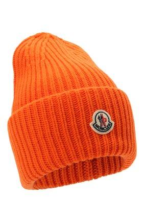 Мужская шапка из шерсти и кашемира MONCLER оранжевого цвета, арт. G2-091-3B000-48-M1127   Фото 1