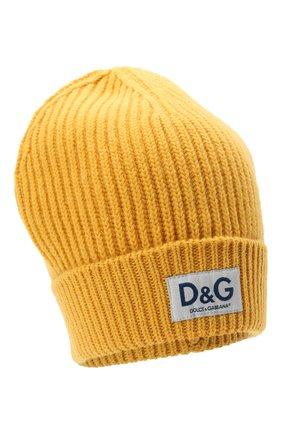 Мужская шерстяная шапка DOLCE & GABBANA желтого цвета, арт. GXE83T/JBVB6 | Фото 1 (Материал: Шерсть; Кросс-КТ: Трикотаж)