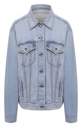 Женская джинсовая куртка RAG&BONE синего цвета, арт. WDD21P1428KSLL | Фото 1 (Кросс-КТ: Куртка, Деним; Рукава: Длинные; Стили: Гранж; Материал внешний: Хлопок, Лен; Длина (верхняя одежда): Короткие)