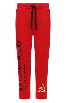 Мужские хлопковые брюки DIEGO VENTURINO красного цвета, арт. FW21-DV PNTL TVWWERLM | Фото 1 (Материал внешний: Хлопок; Длина (брюки, джинсы): Стандартные; Случай: Повседневный; Мужское Кросс-КТ: Брюки-трикотаж; Стили: Спорт-шик, Гранж)