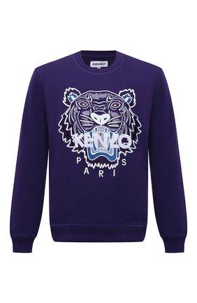 Мужской хлопковый свитшот KENZO фиолетового цвета, арт. FB65SW1234XA | Фото 1