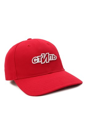 Мужской хлопковая бейсболка HERON PRESTON красного цвета, арт. HMLB001F21FAB0022501   Фото 1