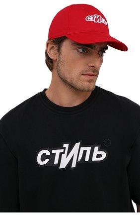 Мужской хлопковая бейсболка HERON PRESTON красного цвета, арт. HMLB001F21FAB0022501   Фото 2