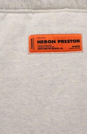 Мужские хлопковые джоггеры HERON PRESTON светло-серого цвета, арт. HMCH024F21JER0010801   Фото 5 (Мужское Кросс-КТ: Брюки-трикотаж; Длина (брюки, джинсы): Стандартные; Материал внешний: Хлопок; Стили: Спорт-шик; Силуэт М (брюки): Джоггеры)