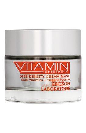 Витаминизированная крем-маска deep density cream mask  (50ml) ERICSON LABORATOIRE бесцветного цвета, арт. 3700358318662   Фото 1