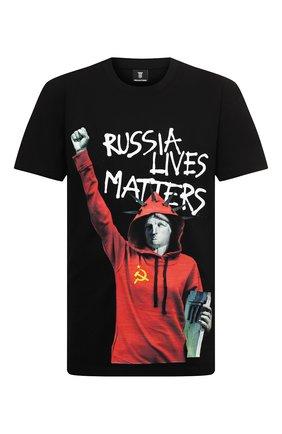 Мужская хлопковая футболка DIEGO VENTURINO черного цвета, арт. FW21-DV TS0 WWE-RLM | Фото 1