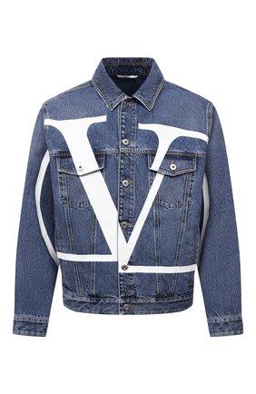 Мужская джинсовая куртка VALENTINO синего цвета, арт. WV3DC01J7L0   Фото 1 (Материал внешний: Хлопок; Кросс-КТ: Куртка, Деним; Длина (верхняя одежда): Короткие; Рукава: Длинные)