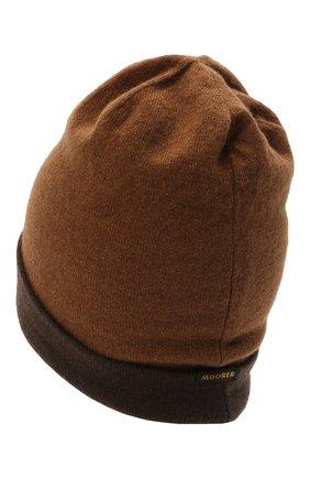 Мужская кашемировая шапка MOORER темно-коричневого цвета, арт. BARBERIN0-CWS/M0UBE100003-TEPA177 | Фото 2 (Материал: Кашемир, Шерсть; Кросс-КТ: Трикотаж)
