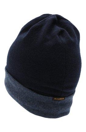 Мужская кашемировая шапка MOORER синего цвета, арт. BARBERIN0-CWS/M0UBE100003-TEPA177 | Фото 2 (Материал: Шерсть, Кашемир; Кросс-КТ: Трикотаж)