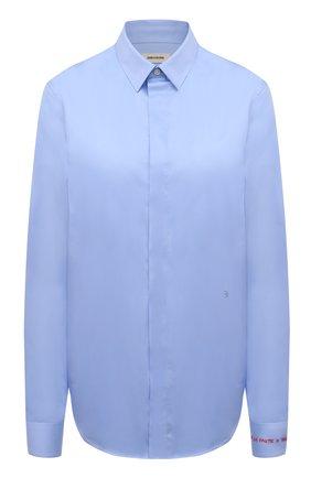 Женская хлопковая рубашка ZADIG&VOLTAIRE голубого цвета, арт. WKCC0508F | Фото 1