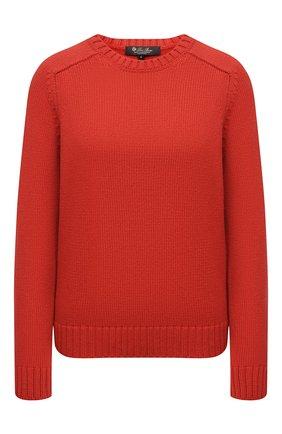 Женский кашемировый свитер LORO PIANA кораллового цвета, арт. FAL8594   Фото 1