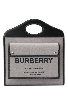 Женский сумка pocket BURBERRY серого цвета, арт. 8042461 | Фото 1 (Размер: large; Материал: Текстиль; Сумки-технические: Сумки-шопперы)