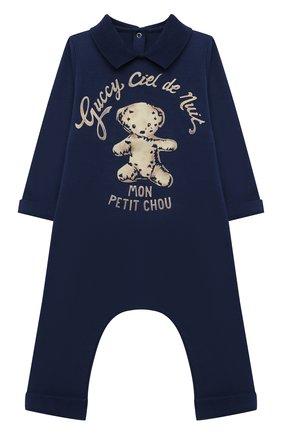 Детский комплект из трех предметов GUCCI синего цвета, арт. 661170/XJDLJ | Фото 2 (Рукава: Длинные)