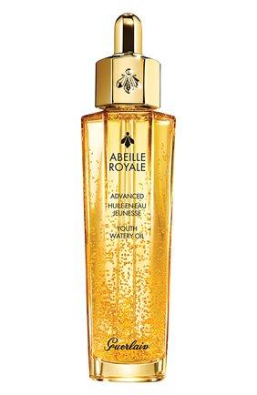 Улучшенное легкое омолаживающее масло abeille royale (50ml) GUERLAIN бесцветного цвета, арт. G061617   Фото 1