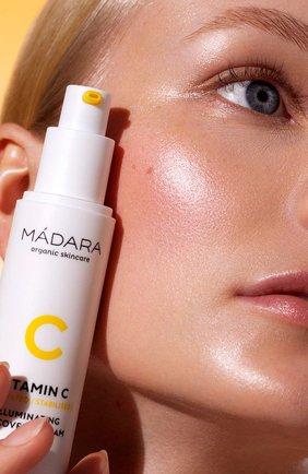 Отбеливающий крем для сияния кожи с увлажняющим эффектом и витамином с MADARA бесцветного цвета, арт. A3302   Фото 2