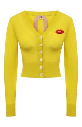 Женский шерстяной кардиган N21 желтого цвета, арт. 21I N2M0/A003/7019 | Фото 1 (Рукава: Длинные; Материал внешний: Шерсть; Длина (для топов): Укороченные; Женское Кросс-КТ: кардиган-трикотаж; Стили: Романтичный)