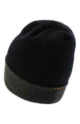 Мужская кашемировая шапка MOORER темно-синего цвета, арт. BARBERIN0-CWS/M0UBE100003-TEPA177 | Фото 2 (Материал: Кашемир, Шерсть; Кросс-КТ: Трикотаж)