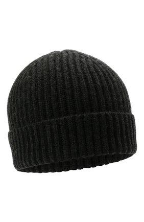 Мужская кашемировая шапка FEDELI темно-серого цвета, арт. 4UI07302 | Фото 1 (Материал: Кашемир, Шерсть; Кросс-КТ: Трикотаж)
