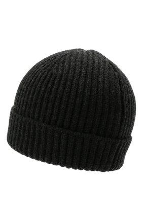 Мужская кашемировая шапка FEDELI темно-серого цвета, арт. 4UI07302 | Фото 2 (Материал: Кашемир, Шерсть; Кросс-КТ: Трикотаж)