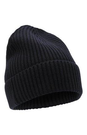 Мужская шерстяная шапка KENZO темно-синего цвета, арт. FB68BU131KFB | Фото 1