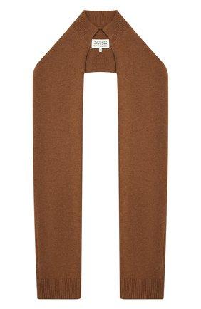 Мужской шерстяной шарф MAISON MARGIELA светло-коричневого цвета, арт. S51TE0090/S17486 | Фото 1