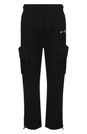 Мужские хлопковые брюки-карго OFF-WHITE черного цвета, арт. 0MCH036F21FLE001 | Фото 1 (Материал внешний: Хлопок; Длина (брюки, джинсы): Стандартные; Случай: Повседневный; Силуэт М (брюки): Карго; Мужское Кросс-КТ: Брюки-трикотаж; Стили: Спорт-шик)