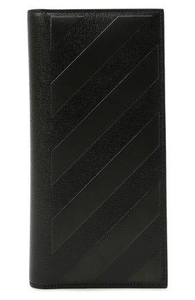 Мужской кожаное портмоне OFF-WHITE черного цвета, арт. 0MNC033F21LEA001   Фото 1