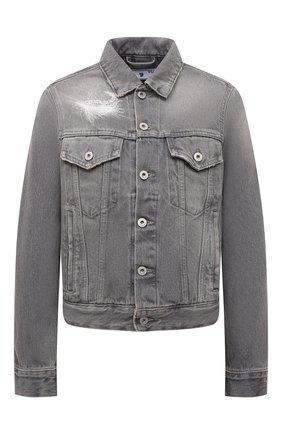 Женская джинсовая куртка OFF-WHITE серого цвета, арт. 0WYE012F21DEN002 | Фото 1 (Материал внешний: Хлопок; Рукава: Длинные; Длина (верхняя одежда): Короткие; Стили: Спорт-шик; Кросс-КТ: Деним)
