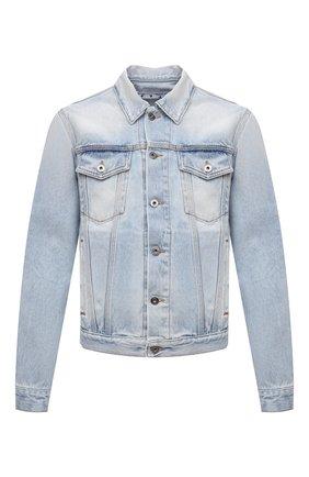 Мужская джинсовая куртка OFF-WHITE голубого цвета, арт. 0MYE054F21DEN001 | Фото 1