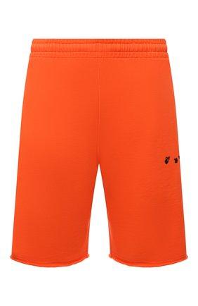 Мужские хлопковые шорты OFF-WHITE оранжевого цвета, арт. 0MCI006F21FLE002 | Фото 1 (Материал внешний: Хлопок; Кросс-КТ: Трикотаж; Стили: Спорт-шик; Принт: Без принта; Длина Шорты М: До колена)