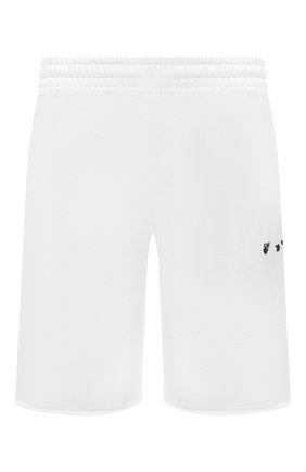 Мужские хлопковые шорты OFF-WHITE белого цвета, арт. 0MCI006F21FLE001   Фото 1 (Материал внешний: Хлопок; Кросс-КТ: Трикотаж; Стили: Спорт-шик; Принт: Без принта; Длина Шорты М: До колена)