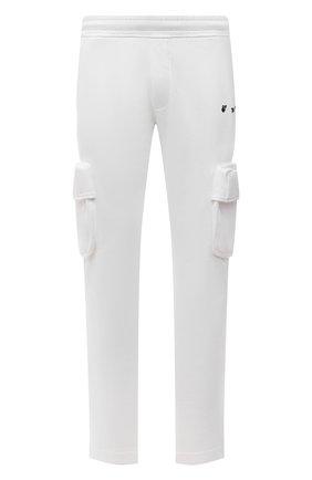 Мужские хлопковые брюки-карго OFF-WHITE белого цвета, арт. 0MCH036F21FLE001 | Фото 1