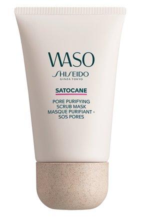 Маска-скраб для глубокого очищения пор waso satocane (80ml) SHISEIDO бесцветного цвета, арт. 17881SH | Фото 1