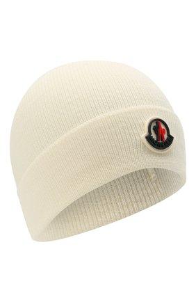 Детского шерстяная шапка MONCLER белого цвета, арт. G2-954-9Z731-00-A9632 | Фото 1 (Материал: Текстиль, Шерсть, Синтетический материал)