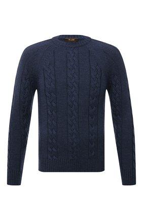 Мужской шерстяной свитер MOORER синего цвета, арт. LAVARED0-CWH/M0UMA100055-TEPA229 | Фото 1 (Материал внешний: Шерсть; Мужское Кросс-КТ: Свитер-одежда; Принт: Без принта; Стили: Кэжуэл; Длина (для топов): Стандартные; Рукава: Длинные)