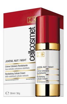 Женское ночной крем для молодой кожи CELLCOSMET&CELLMEN бесцветного цвета, арт. 861_902 | Фото 2