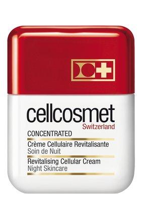 Женского концентрированный крем CELLCOSMET&CELLMEN бесцветного цвета, арт. 851_202 | Фото 1