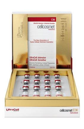 Женская высокоактивная клеточная сыворотка для чувствительной кожи CELLCOSMET&CELLMEN бесцветного цвета, арт. 941_141 | Фото 1