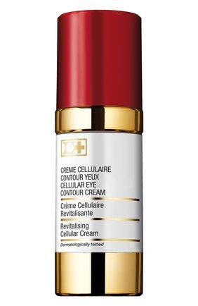 Женского крем для кожи вокруг глаз CELLCOSMET&CELLMEN бесцветного цвета, арт. 861_401 | Фото 1