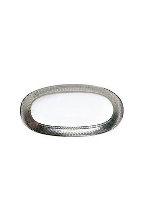 Блюдо для солений divine BERNARDAUD серебряного цвета, арт. 1388/125 | Фото 1