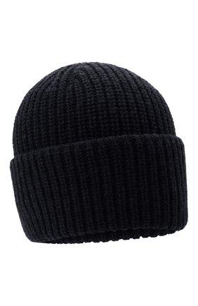 Мужская шерстяная шапка INVERNI темно-синего цвета, арт. 5339 CM   Фото 1 (Материал: Шерсть; Кросс-КТ: Трикотаж)