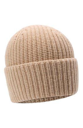 Мужская шерстяная шапка INVERNI светло-бежевого цвета, арт. 5339 CM   Фото 1 (Материал: Шерсть; Кросс-КТ: Трикотаж)