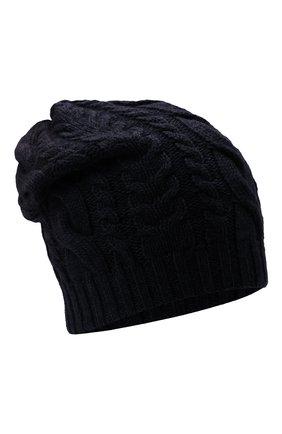 Мужская кашемировая шапка INVERNI темно-синего цвета, арт. 3807 CM   Фото 1 (Материал: Шерсть, Кашемир; Кросс-КТ: Трикотаж)