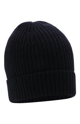 Мужская кашемировая шапка DANIELE FIESOLI темно-синего цвета, арт. WS 8010 | Фото 1 (Материал: Шерсть, Кашемир; Кросс-КТ: Трикотаж)