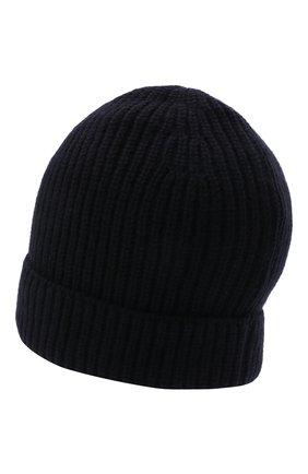 Мужская кашемировая шапка DANIELE FIESOLI темно-синего цвета, арт. WS 8010 | Фото 2 (Материал: Шерсть, Кашемир; Кросс-КТ: Трикотаж)