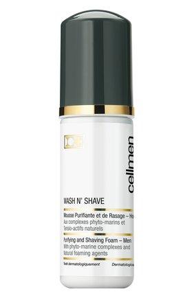 Мужская пена для очищения кожи и бритья CELLCOSMET&CELLMEN бесцветного цвета, арт. 3214_0801 | Фото 1