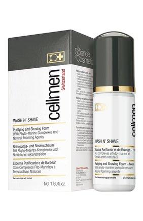 Мужская пена для очищения кожи и бритья CELLCOSMET&CELLMEN бесцветного цвета, арт. 3214_0801 | Фото 2