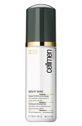 Мужская пена для очищения кожи и бритья CELLCOSMET&CELLMEN бесцветного цвета, арт. 3217_0802 | Фото 1