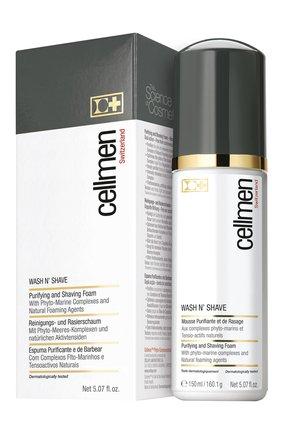 Мужская пена для очищения кожи и бритья CELLCOSMET&CELLMEN бесцветного цвета, арт. 3217_0802 | Фото 2